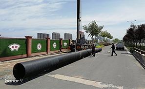 渭南卤阳湖开发区供水项目