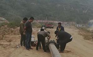 延川县梁家河饮水应急水源项目