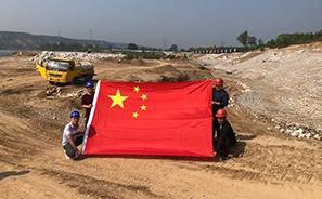 陕西省重要支流支流项目泾河泾阳县南王浩堤防、云天王大湾河河道治理工程