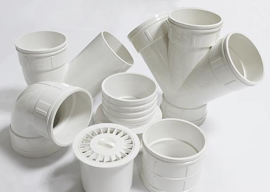 西安PVC管
