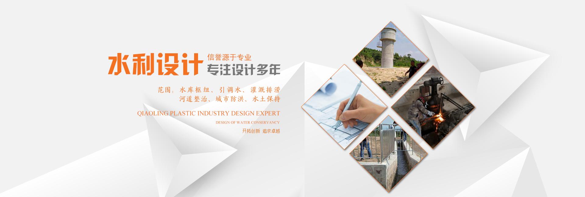陕西PVC管材